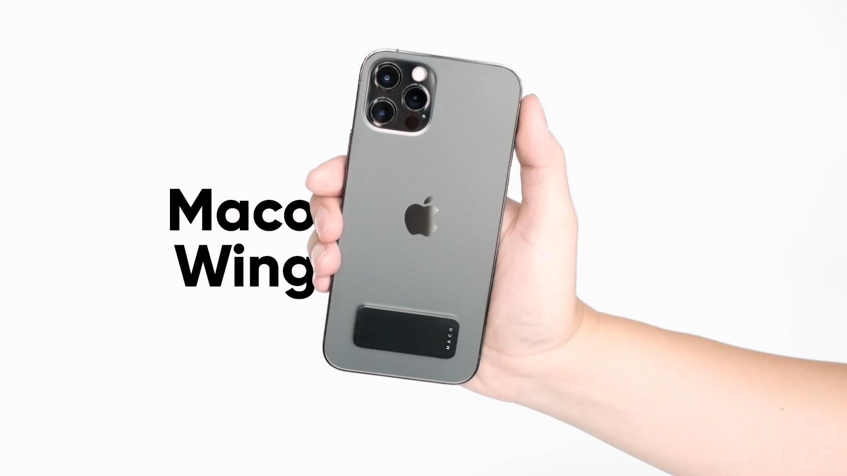 Maco Wing | Elise Japan